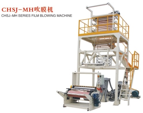 Taiwan Quality High Speed PE Film Blowing Machine (Manufacturer)