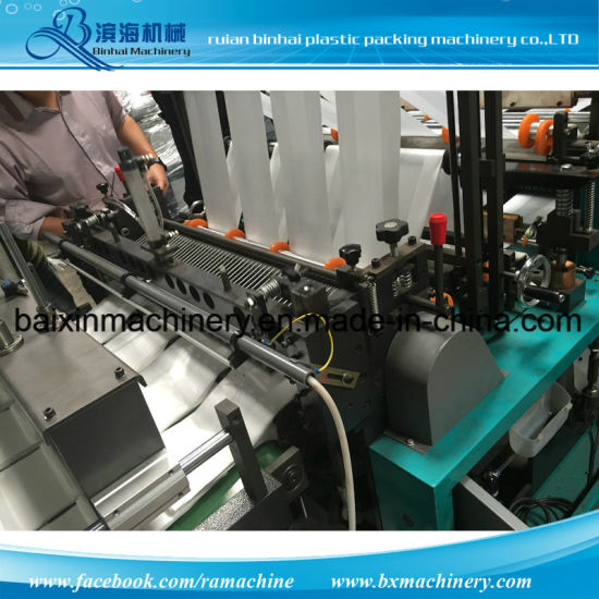 8 Lines Cold Cutting Plastic Bags Making Machine pictures & photos