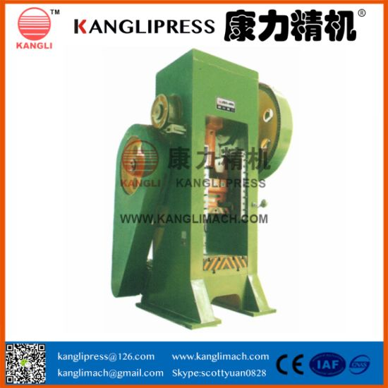 China Automatic Impact Extrusion Stamping Power Press
