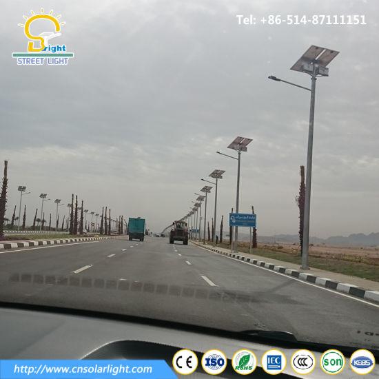 Excellent Manufacturer 60W 24V Solar LED Street Light