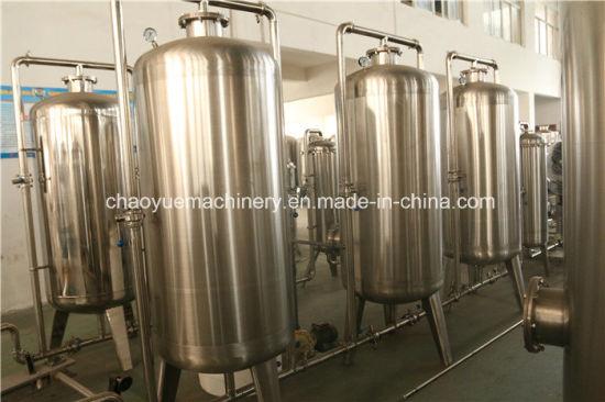 Water Filtration Equipment with RO System pictures & photos