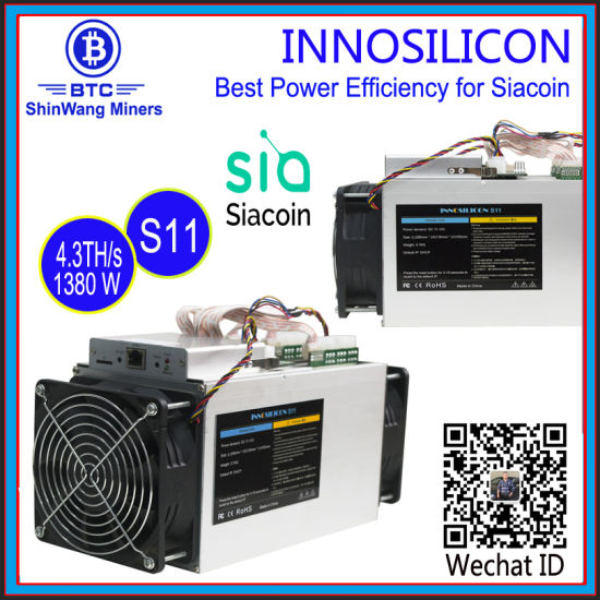 China Innosilicon S11 Siamaster 4 3th/S Innosilicon Miner Blake2b
