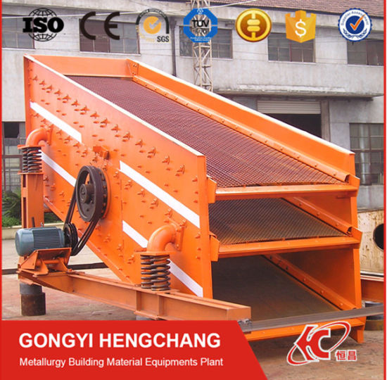 High Efficience Sand/Stone Vibrating Sieve Machine for Sale pictures & photos