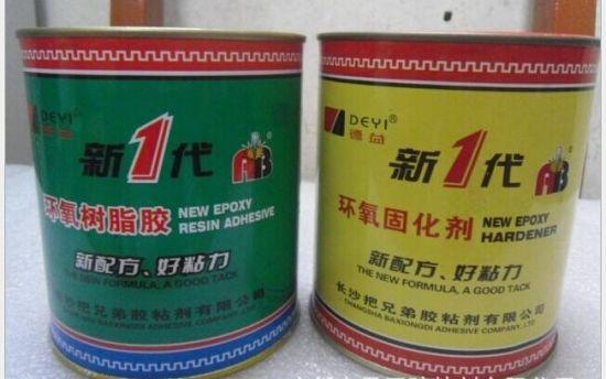 China Ab Curing Resin Abhesive - China Ab Glue, Ab Abhesive