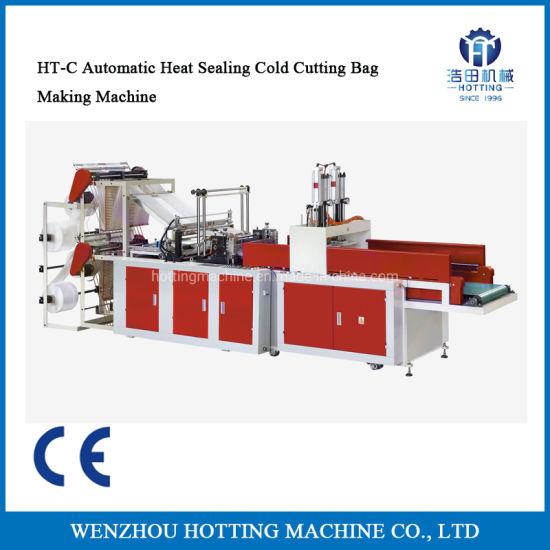Automatic High Capacity Folding Film T Shirt Bag Making Machine