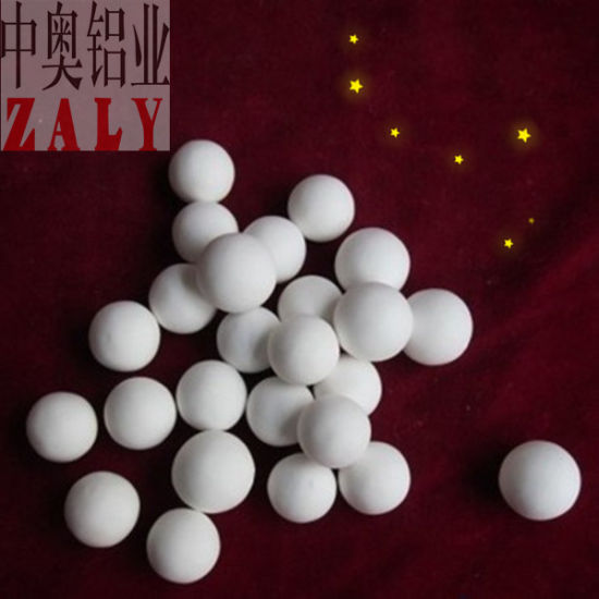 92% 95% High Alumina Grinding Ceramic Balls pictures & photos