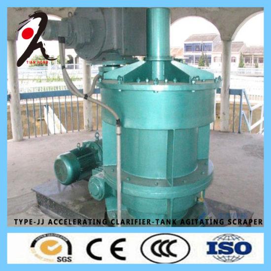 Type-Jj Accelerating Clarifier-Tank Agitating Scraper