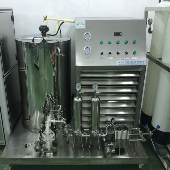 Cooling Mixing Perfume Equipment for Air Freshener Fragrance Cologne