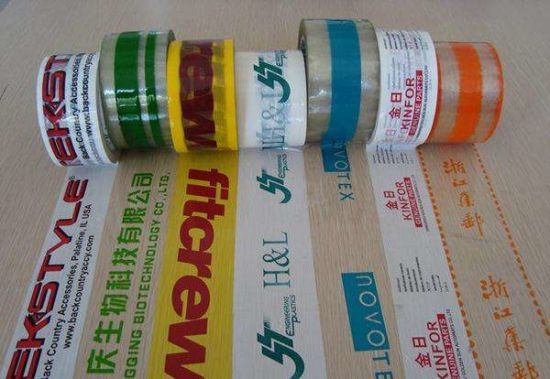 12 Years Manufacturer Produces High Quality Printing Package Tape