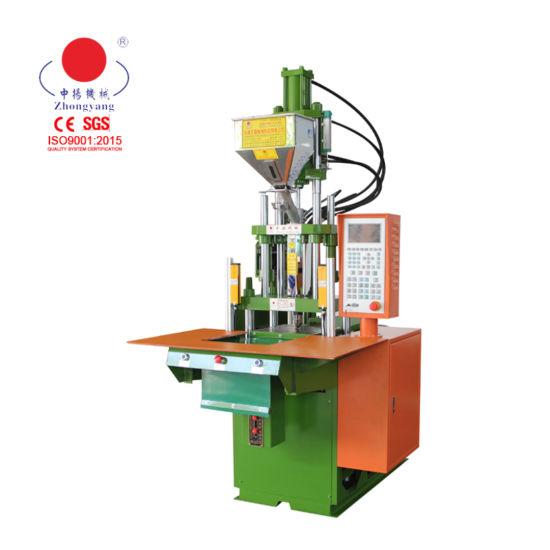 Plastic Curtain PA Single Sliding Vertical Injection Molding 35ton Machine