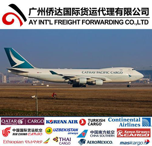 Air Shipping to Pakistan From Guangzhou/Shenzhen/Shanghai, China pictures & photos
