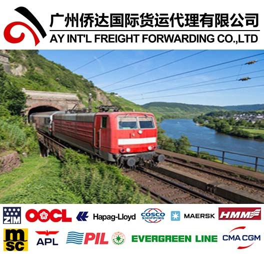 Container Shipping From Vietnam to Kazakhstan/Uzbekistan/Kyrgyzstan/Turkmenistan/Tajikistan Via China by Railway pictures & photos