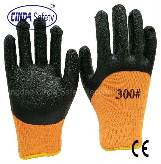 Labor Protective Terry Loop Cold Resistance Latex Gloves/Work Gloves/Safety Gloves