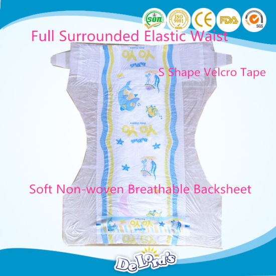 Factory in China Export to Chile Baby Diaper pictures & photos