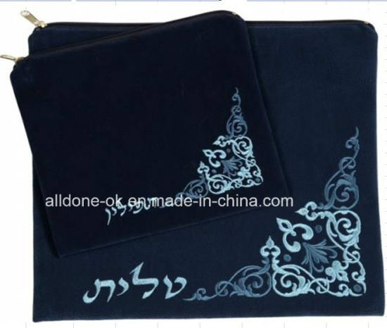 Jewish Velvet Tallit and Tefillin Bag pictures & photos