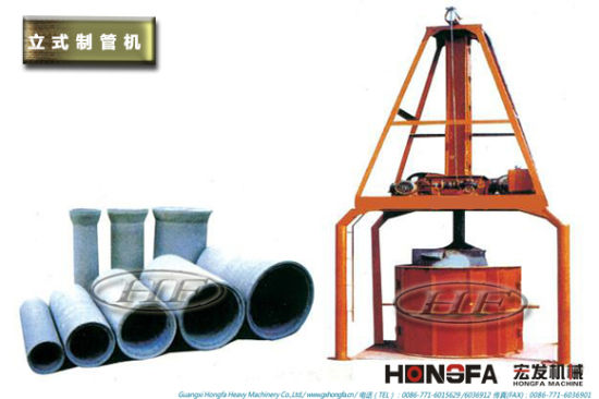Concrete Pipe Machine 1.0m-2.5m Concrete Pipe Making Machine pictures & photos