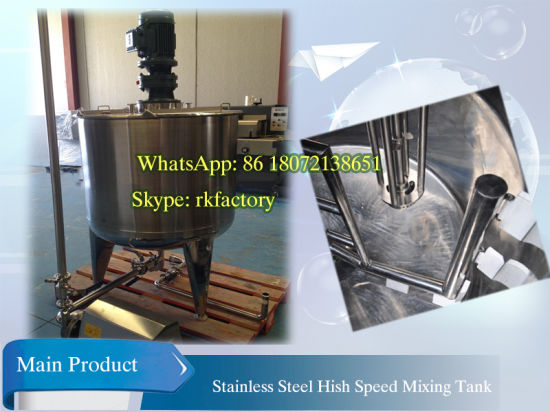 200L Stainless Steel High Shear Mixing Tank with Electric Heating pictures & photos
