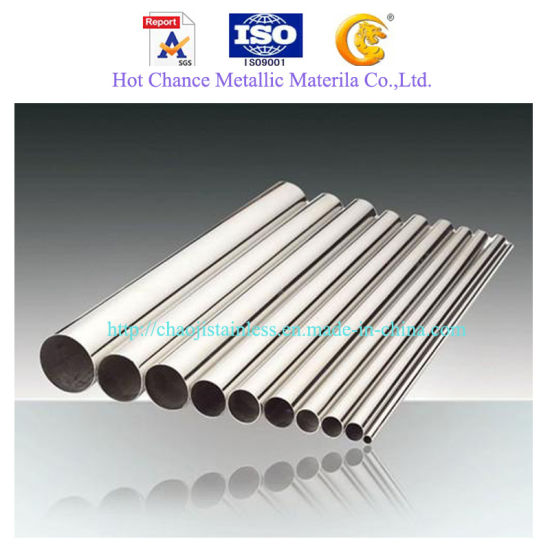 SUS 304, 304L, 316, 316L Stainless Steel Pipes pictures & photos