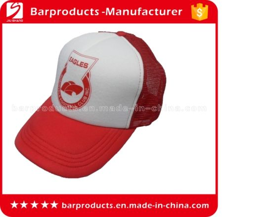 Cool Baseball Red White Color Cap with Embroidery Logo pictures & photos