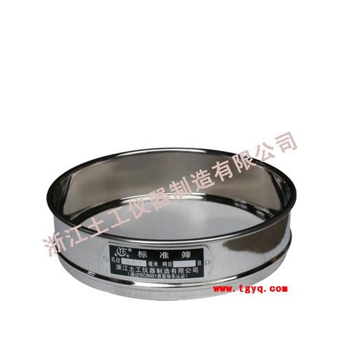 Standard Sieves (Stainless Steel, Chromeplated Iron, Brass)