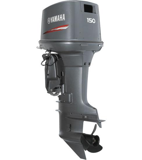 Genuine YAMAHA 2 Stroke Short Shaft Boat Outboard Engine /Electric Motor/ Outboard Motor (150A)