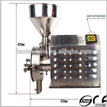 Dry and Wet Oat Grinder/Corn Grinding Mill Machine pictures & photos