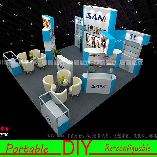 Creative Booth Exhibition : China creative portable modular trade show exhibition stand booth