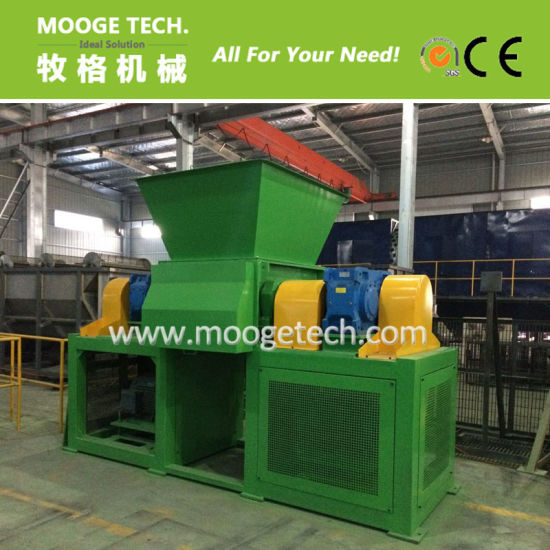 double single shaft shredder machine / Two single shaft shredder pictures & photos