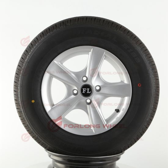 14inch High Speed Small Boat Trailer Aluminum Wheels