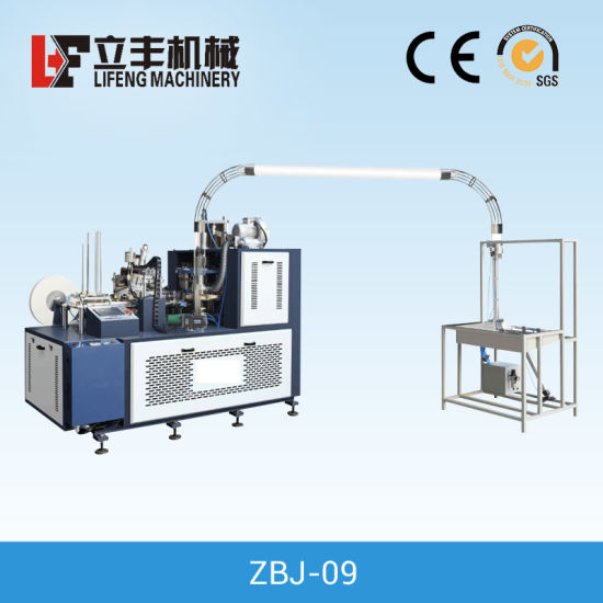 2019 Zbj-09 Paper Cup Making Machine Used Small Shaft