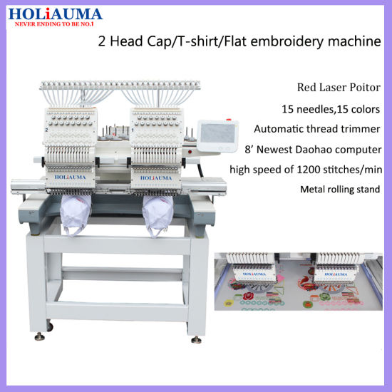 5865dfb2920 Holiauama 2 Head Computer Embroidery Machine with Hat Clothes T Shirt  Embroidery Prices pictures   photos