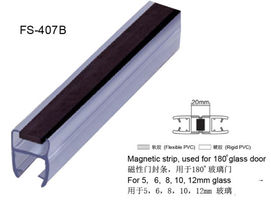 China 180 Degree Black Magnetic Shower Door Seal Strip Fs 407