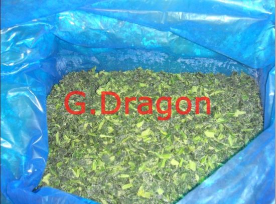 High Quality New Frozen Spinach From China