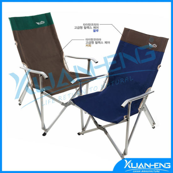 Swell Padded Executive 4 Position Aluminum High Beach Chair Home Interior And Landscaping Ferensignezvosmurscom