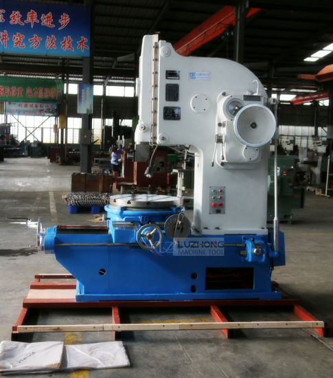Metal Vertical Slotting Machine (Vertical Slot B5020) pictures & photos