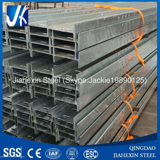 China G300 Galvanised Steel Column - China Steel H Beam