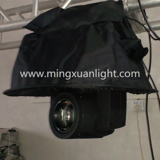 China Cheap Waterproof Rain Cover for Stage