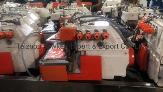 Sk737f/747f /757f High Speed Overlock Industrial Sewing Machine