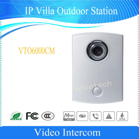 Dahua Network Video Intercom IP Villa Outdoor Station (VTO6000CM)