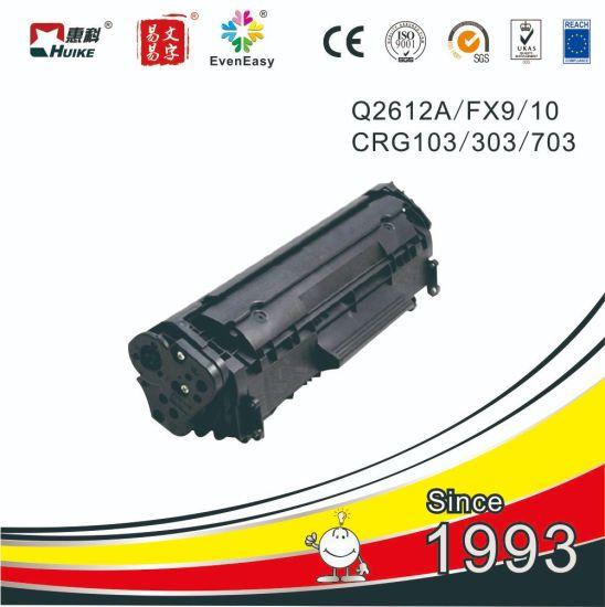 HP Q2612A/Fx9/10 Compatible Toner Cartridge for Laserjet 1010/1020/1022/M1005/M1319
