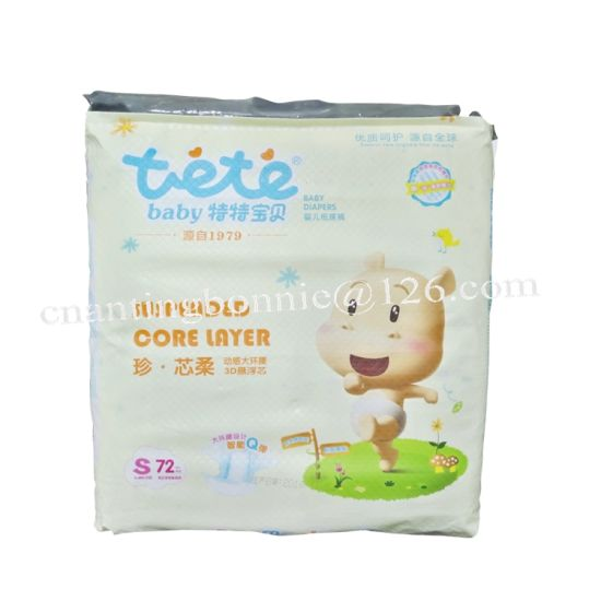 Anting Tete New Quality Full Elastic Waist Diapers Oem Cartoon Design Nappy China Elastic Baby Diapers And China New Best Baby Diaper Price Made In China Com