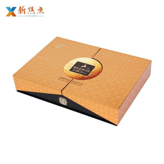 Custom Luxury Printing Carboard Food Packaging Watch Jewelry Mooncake Gift Box