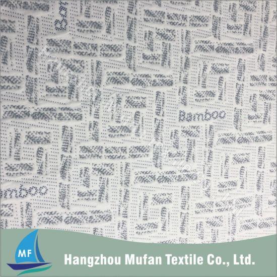 Bamboo Charcoal Mattress Fabric & Knitting Fabric