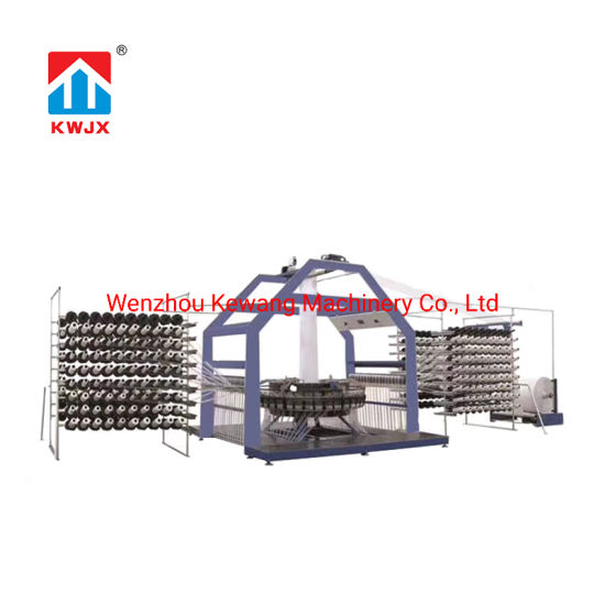 High Speed Shuttle Circular Loom Machine for PP Woven Bag