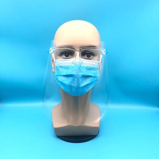 Factory Price Anti-Oil Splashing Protection Glasses Frame Type Face Shield