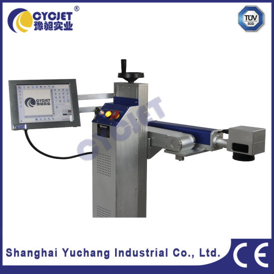 20W Cycjet High Speed Fiber Laser Marking Machine pictures & photos
