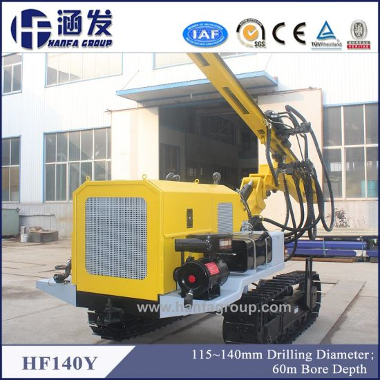 2017 Hot Sale Separated Down The Hole Surface Drill Rigs pictures & photos
