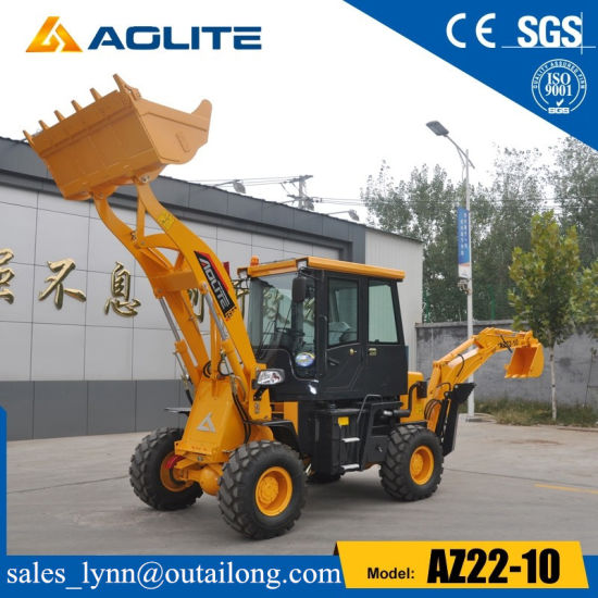 China Articulated Small Towable Backhoe Loader with Price pictures & photos