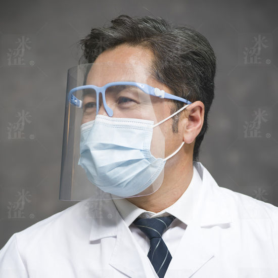 Semi, Opaque Anti-Virus Plastic Hot Products Face Shield with Glasses