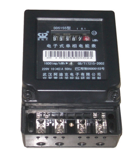 Single Phase Direct Connect AC Electronic Kwh Meter for Residents
